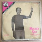 MMADU OSA & HIS RHYTHM MASTERS LP vol.4 NIGERIA HIGHLIFE mp3 LISTEN