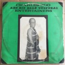 CHARLES EDO & HIS ESAN CULTURAL ENTERTAINMENTS LP same NIGERIA mp3 LISTEN