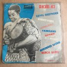 AKOM KO LP various GHANA HIGHLIFE mp3 LISTEN
