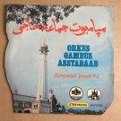 ORKES GAMBUS ASSAYABAAB LP menyambut jemaah haji INDONESIA GAMBUS mp3 LISTEN