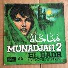 EL BADR ORCHESTRA LP munadjah 2 INDONESIA GAMBUS mp3 LISTEN