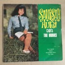 SANISAH HURI DAN THE HOOKS 45 EP chuti sekolah MALAYSIA GARAGE mp3 LISTEN