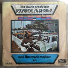 KAYODE FASHOLA & THE MUSIC MAKERS LP vol. 6 NIGERIA mp3 LISTEN