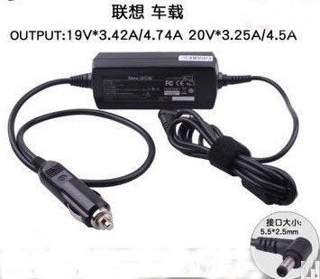 19V 3.42A 4.74A /20V 3.25A 4.5A DC Power Car Charger For Lenovo Y430 y450 550 G450 G455