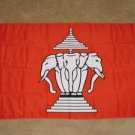 Old Laos Flag 2x3 feet Laotian elephants banner new
