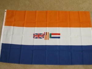 Old South Africa Flag 3x5 feet African banner new