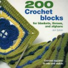 **200 BLOCKS to Crochet MIX & MATCH