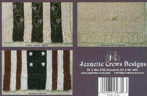** 7 * Knitted GOOF-Proof Afghan Patterns EMBELLISHED or Plain *