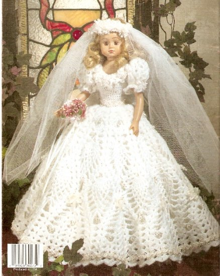"""Crochet * 2 * Beautiful Wedding Gowns for 18"""" Doll"""