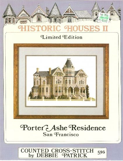 Debbie Patrick Cross Stitch Limited Edition PORTER ASHE RESIDENCE