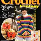 *Crochet Fantasy 3 Afghan Patterns Girl's Sweater Baby Set