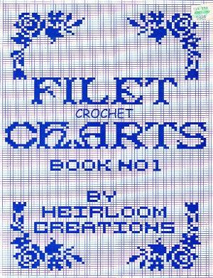 Sentimental Baby: Free Cross Stitch or Filet Crochet