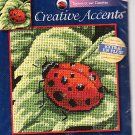 *DIMENSIONS Needlepoint KIT - LADYBUG ON LEAF 2006