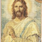 *Cross Stitch Kit  Bucilla 1999  CHRIST'S IMAGE