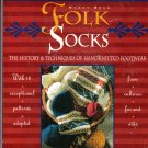 * 18 Pair * Traditional International Folk Socks by Interweave Press