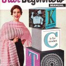 * VINTAGE American Thread Star Beginners Crochet Tatting Knitting