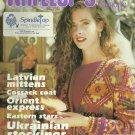 *Knitter's #28 - Knitting Patterns from Eastern Europe - Latvia - Turkey - Ukraine