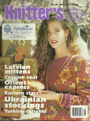 *Knitter's #28 - Knitting Patterns from Eastern Europe - Latvia - Turkey - Ukraine