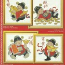 *SET OF CHINESE BLESSING DOLLS Cross Stitch Pattern 2001 PINN
