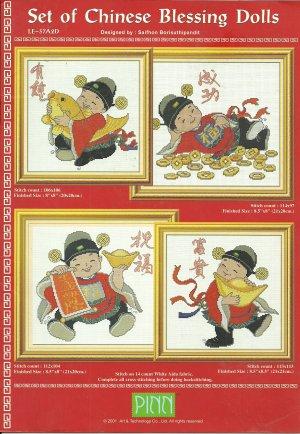 *SET OF CHINESE BLESSING DOLLS Cross Stitch Pattern 2001 PINN