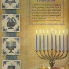 *Hanukkah Bellpull Cross Stitch Pattern - Needlepoint Museum Pillow