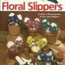 *Annie's Attic Crochet * 7 * Soft-Step Floral Slippers - Flower Garden of Slippers