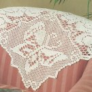 *Crochet Fantasy Filet Butterfly - Bunny - Pegasus - Baby Afghan +
