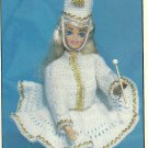 Women's Household Crochet 1993 Fashion Doll Patterns - 10 Potholders - Kitchen Sets