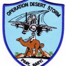US NAVY F-14 TOMCAT Operation Desert Storm Pray Baby Military F-14 Patch
