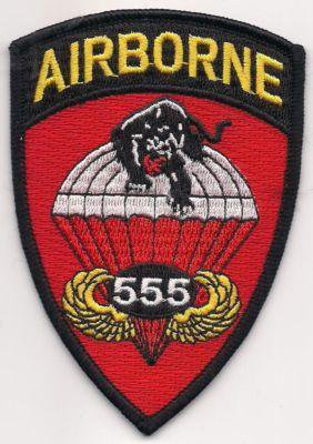 US Army Airborne 555th Parachute Infantry Battalion The Triple Nickles Patch