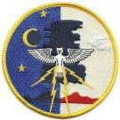 USMC VMF(N)-513 - Marine Night Fighter Squadron 513 Patch
