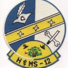 USMC MAG-12, H&MS-12 Outlaws Patch