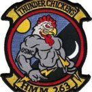 USMC HMM-263 Vietnam Helicopter Military Patch