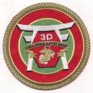 USMC 3rd FSSG 3rd Marine Logistics Group Patch
