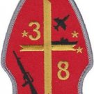 USMC 3rd Battalion 8th Marines Fortuna Favet Fortibus Patch