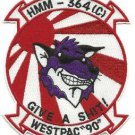 USMC HMM-364 (C) Marine Medium Helicopter Squadron 364 (The Purple Foxes) Patch