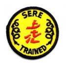 SERE US Navy USMC Survival Evasion Resistance Escape Training Pocket Patch Rare