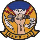 USMC H&MS 27 Headquarters and Maintenance Squadron Patch