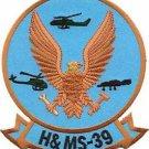 USMC HAMS-39 Headquarters and Maintenance Squadron Patch