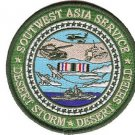 Southwest Asia Service Desert Storm, Desert Shield Military Medal Patch