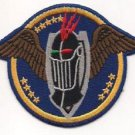 USMC VMF(N)-544 Marine Night Fighter Squadron Patch