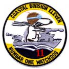 US Navy Coastal Division Eleven 11 NUMBER ONE WATCHDOG SNOOPY Patch