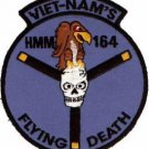 USMC HMM-164 Medium Helicopter Training Squadron Patch