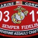 USMC Riverine Assault Craft MOS 0312 Patch