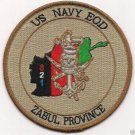 US Navy Explosive Ordnance Disposal Military Patch