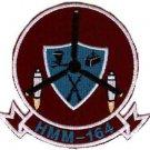 USMC HMM-164 Marine Medium Helicopter Squadron Military Patch