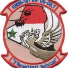 USMC HMM-161 Marine Medium Helicopter Squadron If You Ain't First Patch