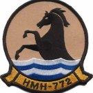 USMC HMH-772 Marine Heavy Helicopter Squadron Patch