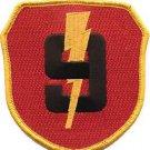 USMC 9th Marine Regiment Patch