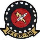 USMC H&HS 38 Headquarters and Headquarters Squadron Patch